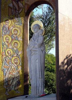 Памятный знак Божией Матери Луганская